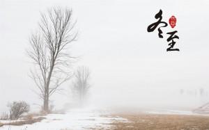 冬至唯美冬景文字图片壁纸