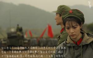 《芳华》萧穗子扮演者钟楚曦剧照