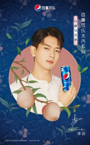 桃公子李现帅气百事可乐广告大片