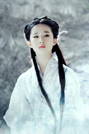 美女明星刘亦菲仙气缥缈图片