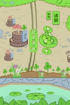 绿色清新卡通可爱春天清明节郊游祭祖放风筝插画