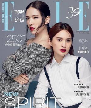 台湾女星杨丞琳和许玮甯同框上封面烈焰红唇写真大片