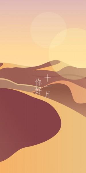 十一月你好简约沙漠壁纸