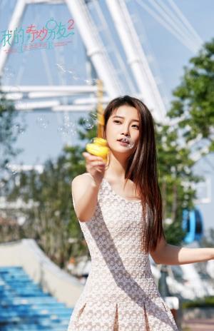 田依桐《我的奇妙男友2》甜美剧照