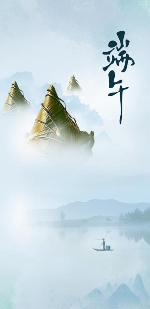 粽叶飘香端午节