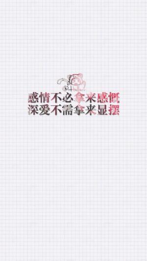 简约小清新唯美心灵鸡汤文字手机壁纸