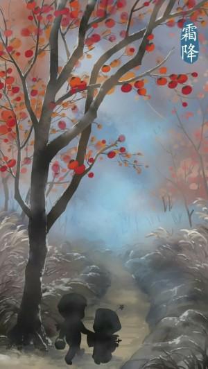 霜降沉甸甸的柿子树
