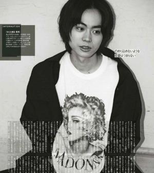 菅田将晖时尚杂志《WITH》写真图片