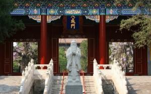 北京名胜的美景