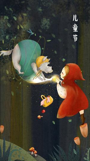 儿童节童话故事小红帽和狼外婆