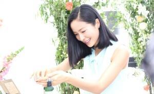 江一燕的花漾时光写真