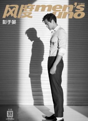 彭于晏时尚杂志封面写真图片