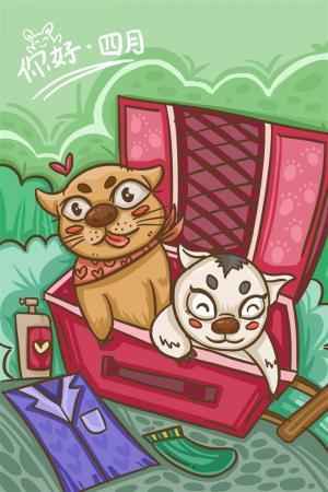 四月你好,陪着萌宠去旅行插画手机壁纸