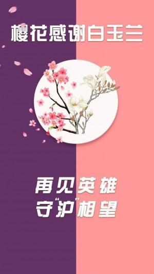 武大?;ǜ行話子窶? title=