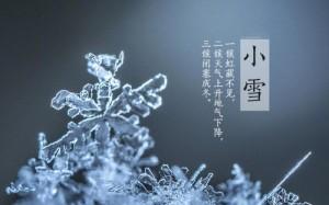 小雪节气唯美清新自然风光图片壁纸