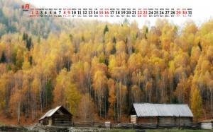 2020年8月立秋唯美风景图片日历壁纸