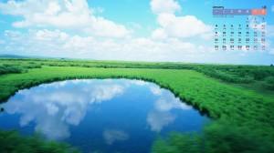 2021年1月清新绿色草原蓝天风光日历壁纸