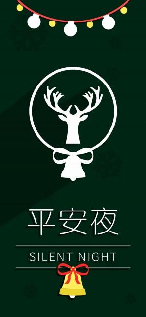 平安夜的鹿铃声