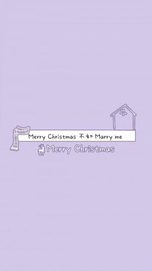 祝大家圣诞节快乐