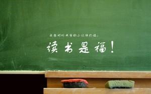 开学季励志文字
