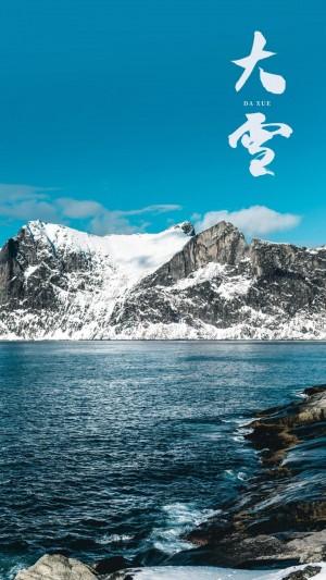 大雪节气峻峭山峰景色