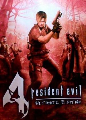 《生化危机4HD》酷炫游戏封面高清图片