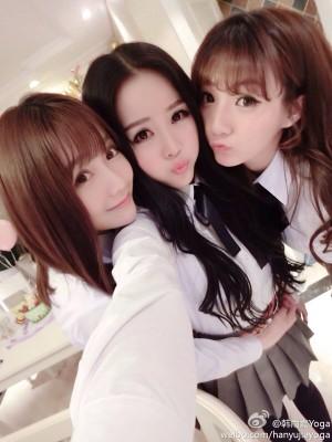 韩雨嘉与她的两个闺蜜自拍照
