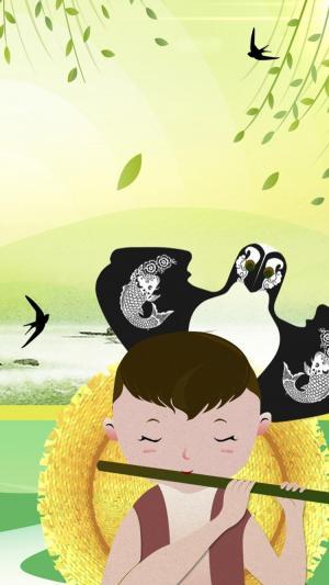 可爱卡通牧童清明节插画手机壁纸