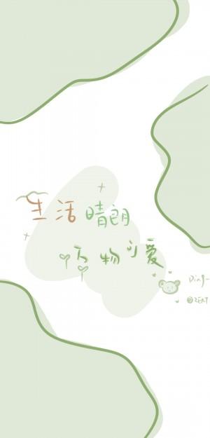 小清新可愛風手繪手機壁紙