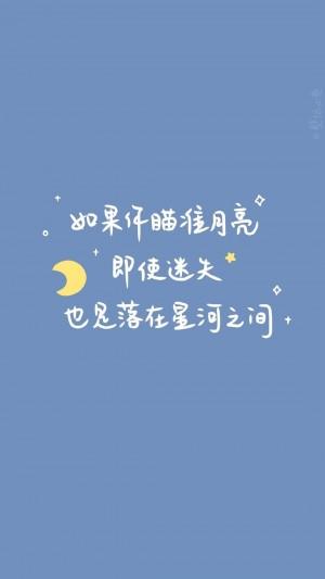 清新馬卡龍色創意文字語錄圖片手機壁紙
