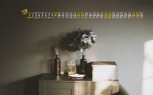 2020年8月静物意境风格高清桌面日历壁纸