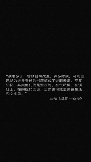 创意简约黑白文字控高清手机壁纸