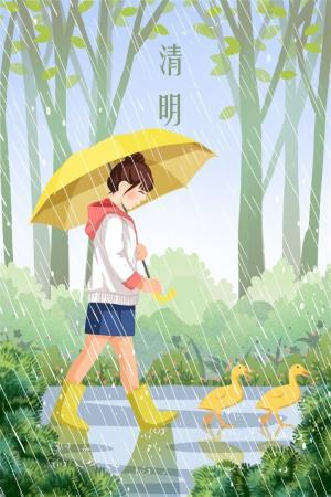二十四节气清明雨中趣小清新卡通插画