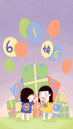 儿童节小朋友收礼物卡通手绘插画