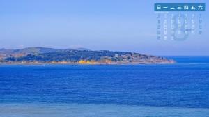 2021年8月清爽蓝色大海日历壁纸图片