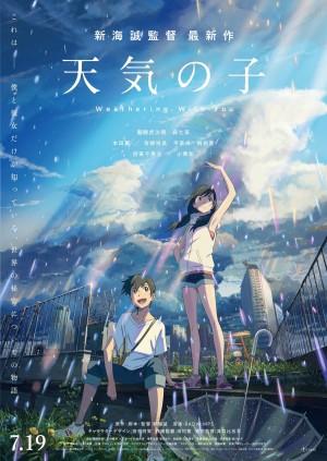 日本动漫《天气之子》海报图片