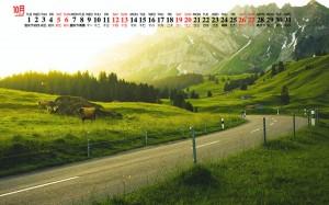 2019年10月山川湖泊自然风光日历壁纸