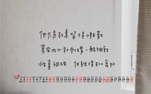 2020年10月简约清新文字唯美桌面日历壁纸