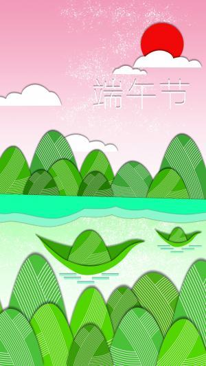 清新端午节微立体纸片风