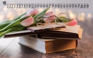 2019年11月复古书本日历壁纸