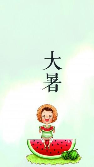 大暑小男孩吃西瓜