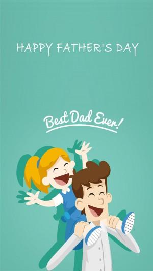 快乐父亲节最棒的爸爸清新卡通手绘图片