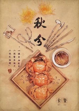 秋分吃蟹的季节