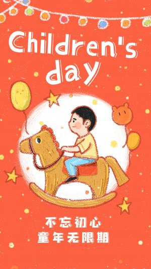 儿童节油画棒图片骑木马