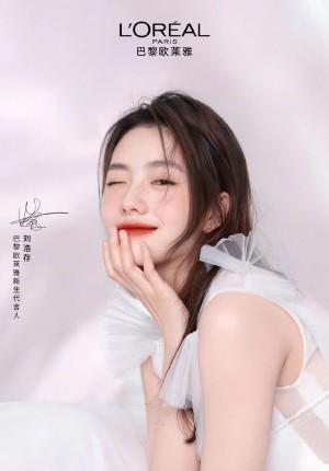 刘浩存微醺晕染美妆广告大片