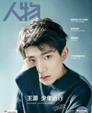 人物杂志王源 王源杂志封面