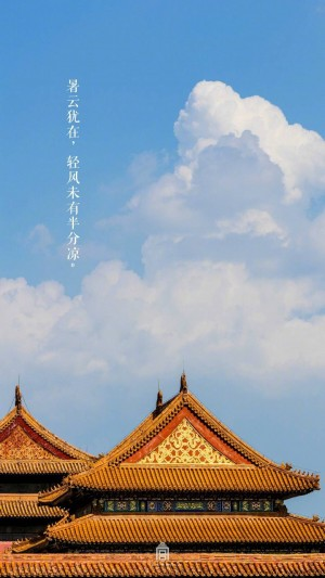 二十四节气之立秋故宫博物院壁纸