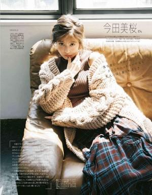 今田美樱冬装图片