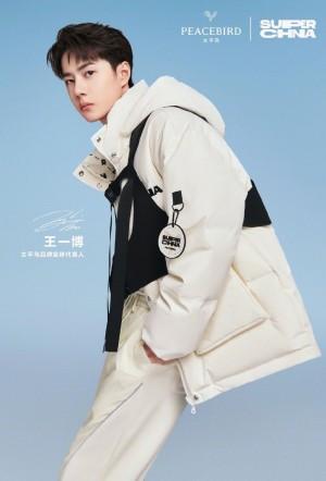 王一博酷帅羽绒服写真图片