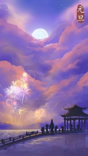 庆祝元旦超浪漫动漫壁纸